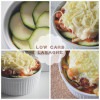Low Carb Lasagne