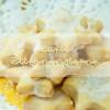 [Weihnachtsbäckerei] Zarte Zitronensterne