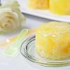 [THAI FOOD] Egg Jelly | วุ้นไข่ (Wun Kai)