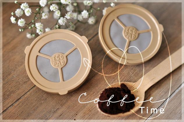 Coffee Time – Eco Pads für die Senseo Kaffeemaschine
